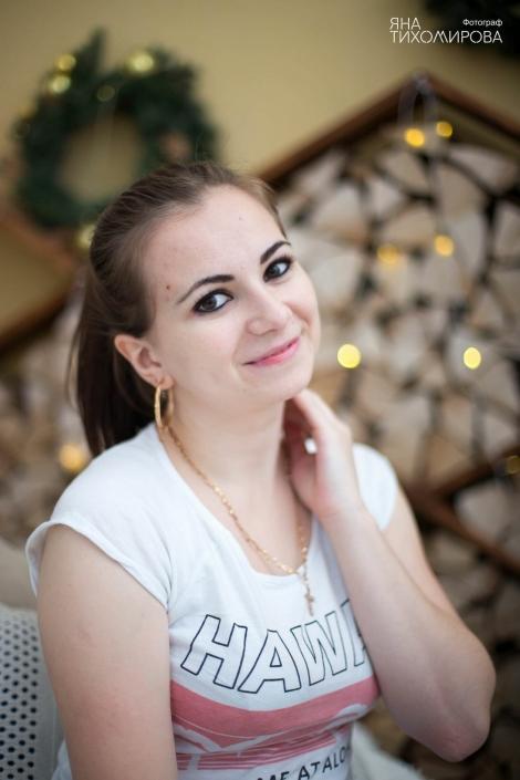 . Юлия Дорофеева - 22.11.2018.